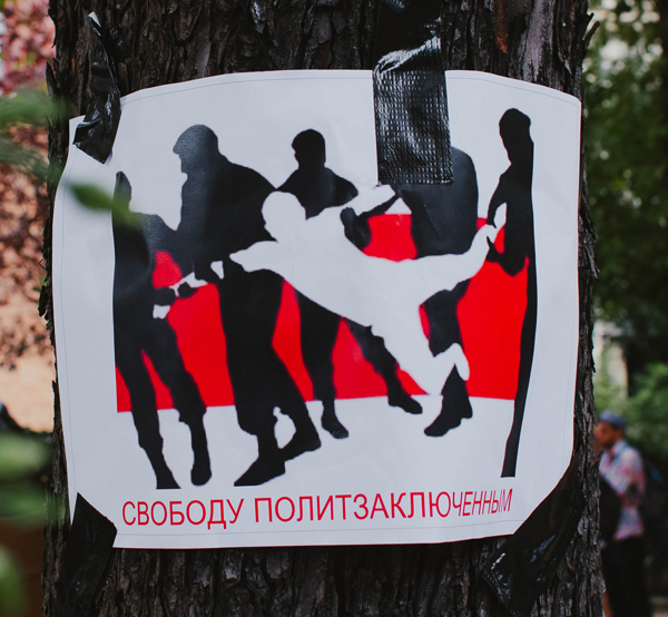 IBAHRI condemns widespread police brutality and detainee torture in Belarus  | International Bar Association
